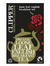 English Breakfast Tea, Loose Leaf, Organic 125g (Clipper)