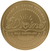 Fairtrade Giant Milk Chocolate Coin 58g (Divine)