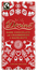 Fairtrade Hazelnut & Cranberry Dark Chocolate Bar 100g (Divine)