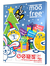 Dairy Free Chocolate Advent Calendar, Organic 120g (Moo Free)