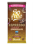 So Free Dark Espresso Thin Chocolate 80g (Plamil)