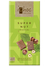 Super Nut Vegan Chocolate 80g (iChoc)